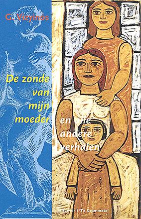 proza26