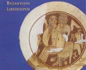 Een Byzantijns liefdesepos